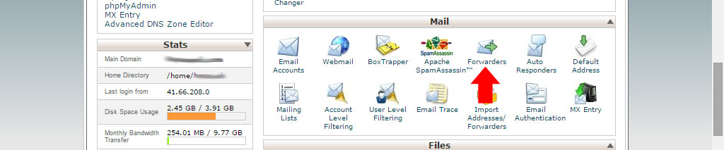 cPanel_Forwarders3