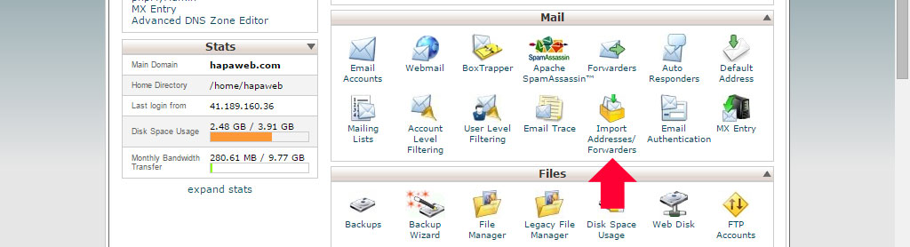 cPanel_Forwarders_multiple1